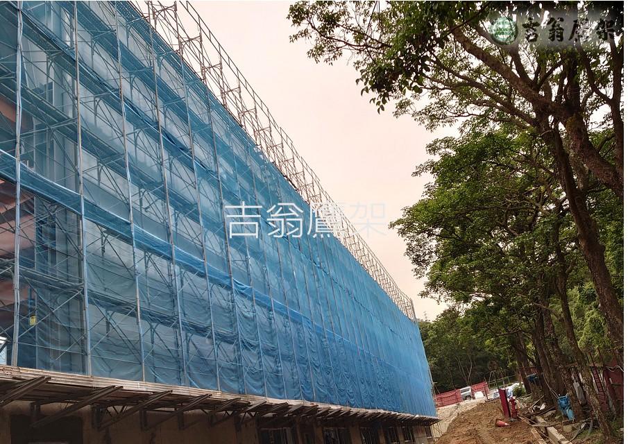2020-吉翁鷹架-CNS4750-豐興營造-中科院