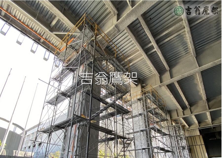 2020-吉翁鷹架-CNS4750-遠揚工程-台肥C2