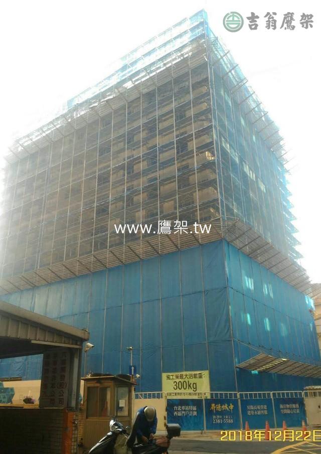 2018-吉翁鷹架-CNS4750-昇陽建設長春段住宅新建工程