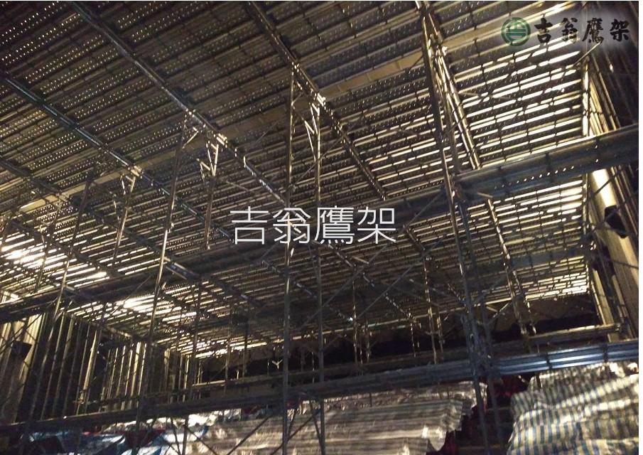 2019-吉翁鷹架-CNS4750-美麗華大直影城2+5廳滿堂架工程