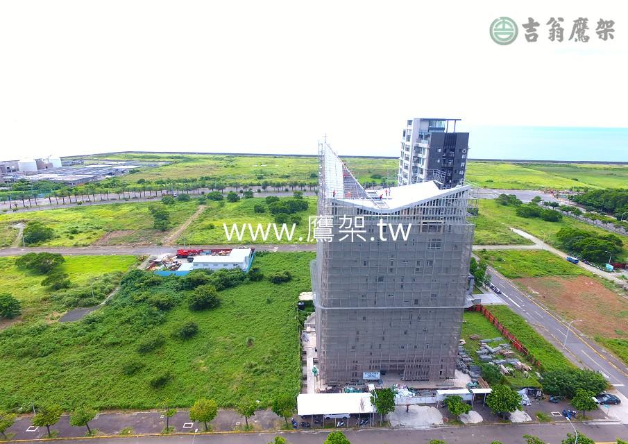 2018-吉翁鷹架-CNS4750-崇雅營造~應許之地