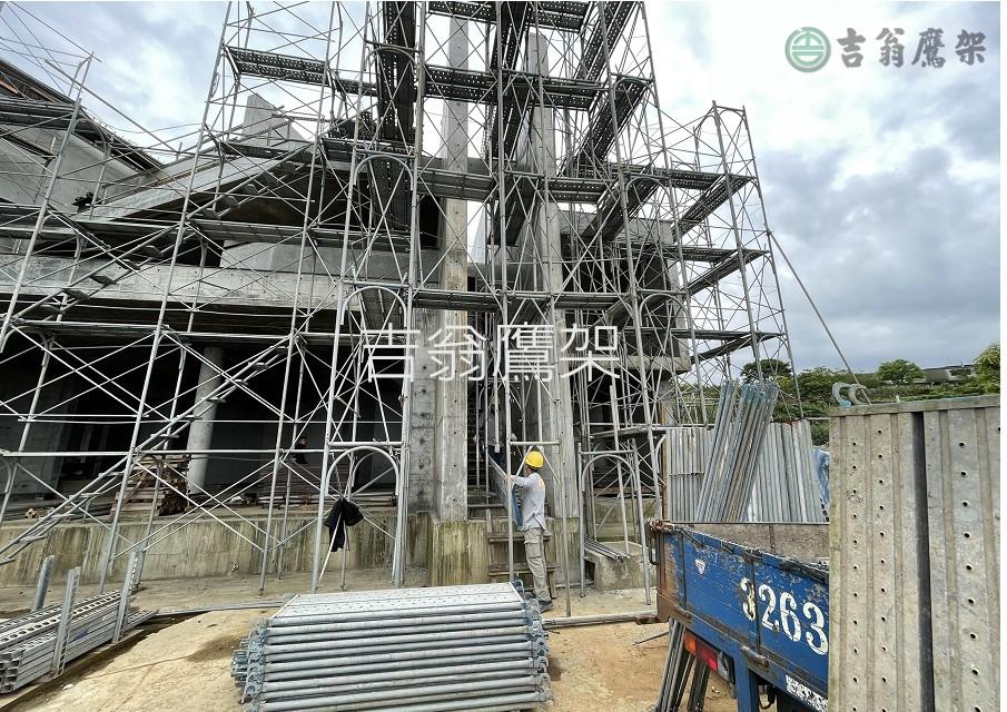 2020-吉翁鷹架-CNS4750施工架-崇雅營造-萬里莊文美公館