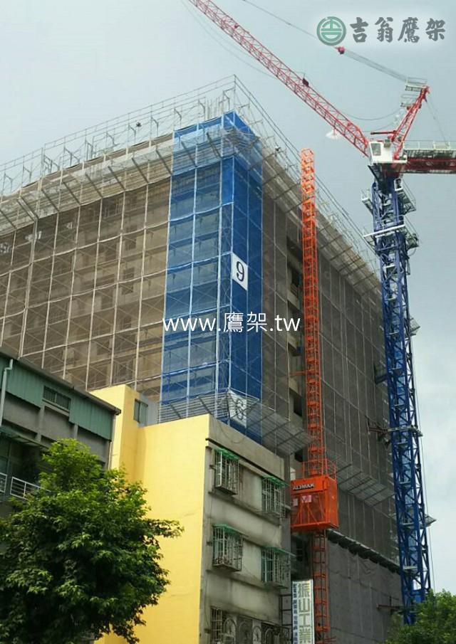 2017-吉翁鷹架-CNS4750施工架-米蘭文華(敦美-樹林東昇段新建工程)