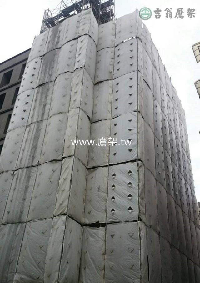 2016-吉翁鷹架-CNS4750施工架-天鈺7樓集合住宅大樓新建工程