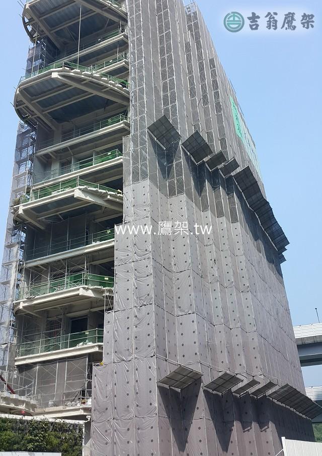 2016-吉翁鷹架-CNS4750施工架-砳建築辦公大樓新建工程