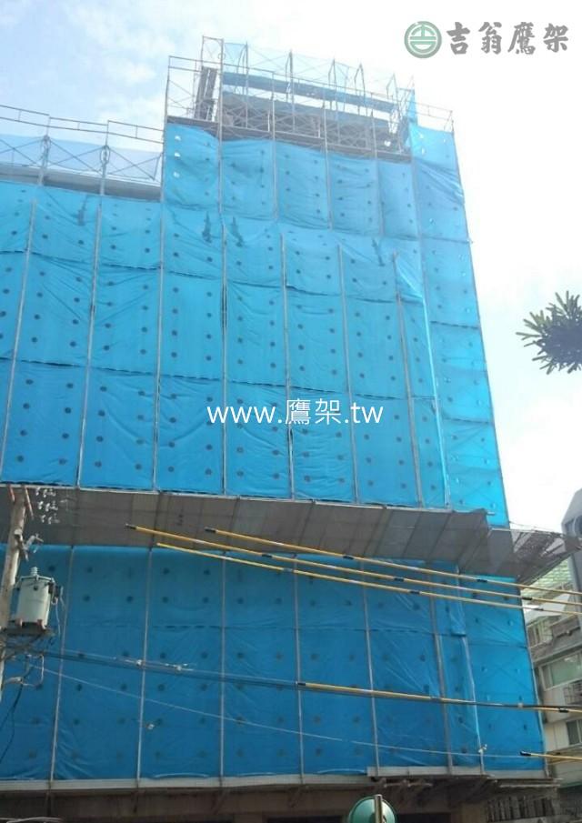 2015-吉翁鷹架-CNS4750施工架-士林區天玉街護理之家新建工程