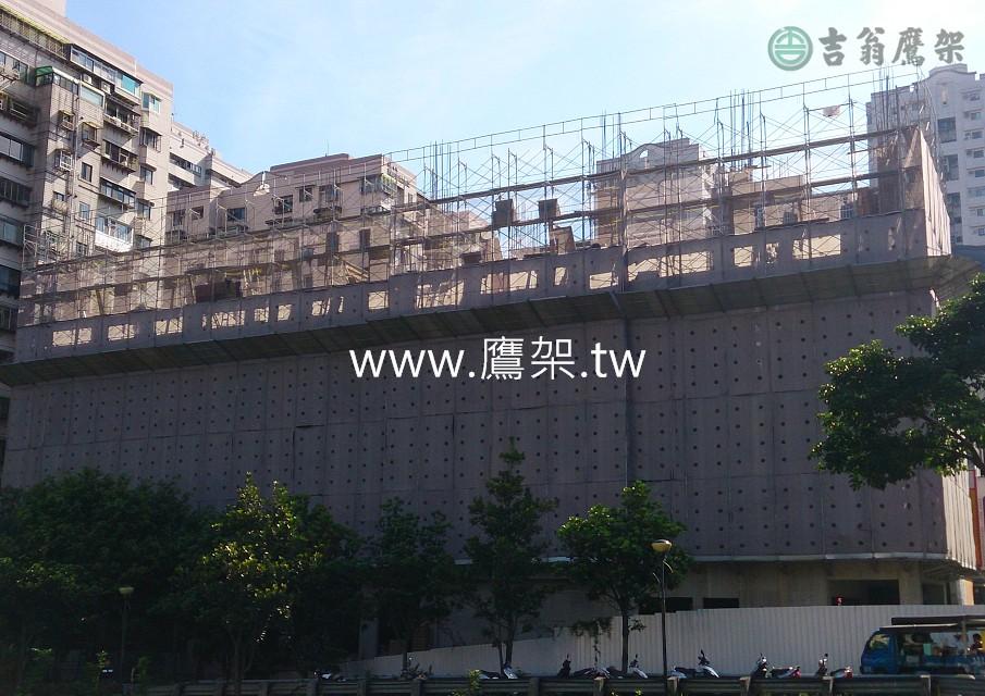 2015-吉翁鷹架-CNS4750施工架-河畔哲人十層大樓新建工程
