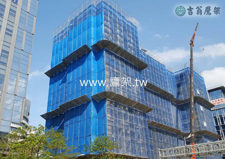 2015-吉翁鷹架-CNS4750施工架-偉源潭美段43地號新建工程