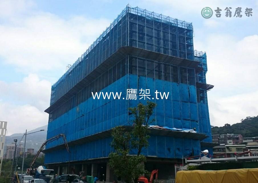 2015-吉翁鷹架-CNS4750施工架-華固建設「奇妍出雲」住宅大樓新建工程