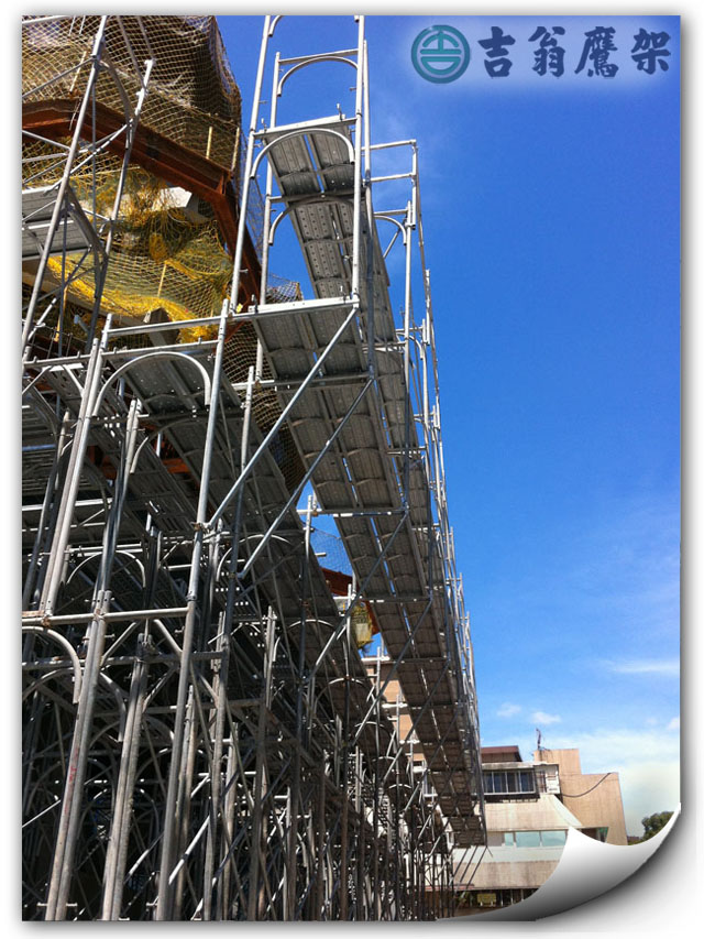 2013-吉翁鷹架-CNS4750施工架-和平東路金山南路案