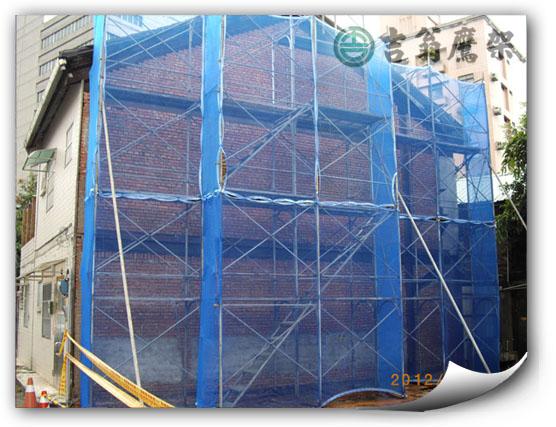 2013-吉翁鷹架-CNS4750施工架-杭州南路補修