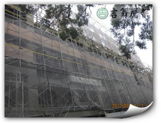 2013-吉翁鷹架-CNS4750施工架-原石樸莊新建工程