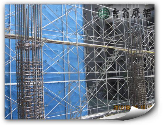 2013-吉翁鷹架-CNS4750施工架-新莊中原段八層辦公大樓新建工程